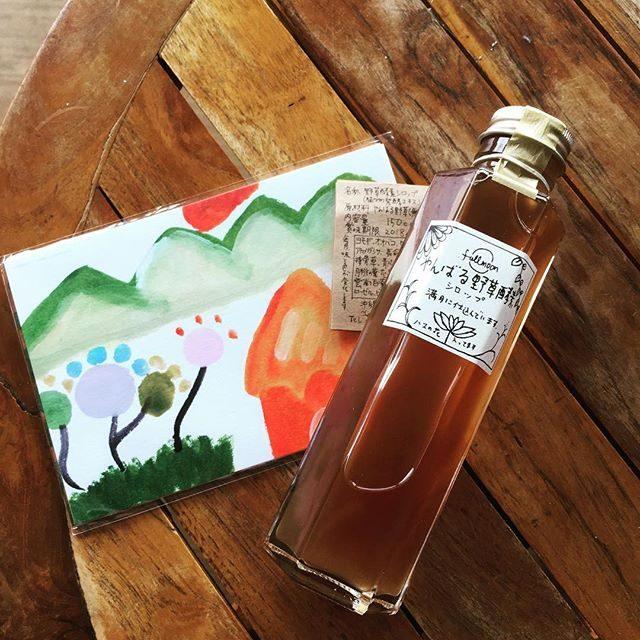 お店へ撮影に行くとついつい 買っちゃいます。#やんばる野菜酵素シロップ#バーロムサイ  の子どもたちの絵葉書。満月に仕込まれた酵素シロップ夏休みはこれで乗り切りたいところ。#アマーレ逗子 #zusi#お母さん業界新聞 (Instagram)