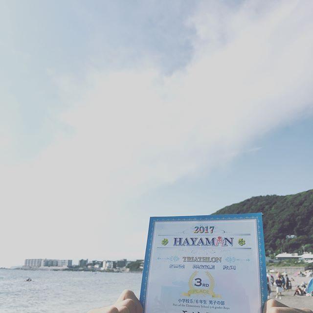 午後の表彰式に 間に合う。swim paddle runのトライアスロン 初出場。とっても 楽しかったようです。遊んでばかりだった夏の集大成。#hayaman#トライアスロン#パドル#葉山#一色海岸#湘南#夏の集大成#夏の終わり#summer (Instagram)
