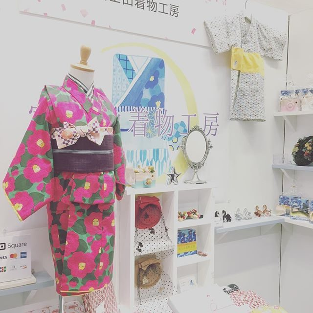 七五三撮影家族みーんなで 着物を着たい!というご希望が増えてきているので@alku_mi さんと一緒に 日本橋へ。キモノサローネというイベントにて@fujisankimonokoubou さんにお会いしてきました。丁寧に仕立てられた作品を実際に 見て触れて作家さんと お話ししてますますファンに♩先日の打ち合わせで10ヶ月のお子様にも着物をということで 早速オーダーさせていただきました。11/9以降 ピンク椿の柄でファースト着物 レンタル可能となります。帯は黄色です。#ファースト着物#赤ちゃん着物#ベビー着物#出張撮影#ロケーションフォト#七五三#七五三撮影#葉山#湘南#子育て#ig_kids #ig_japan #ハンドメイドこども服 #キモノサローネ#子供写真#着物 (Instagram)