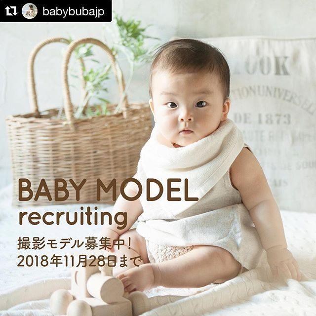 いつもお世話になっている@babybubajp さんがまたまた 赤ちゃんモデルを募集されています。お衣装は @alku_mi さんのようです!晴れたら海辺でも撮影予定です。#Repost @babybubajp with @get_repost・・・️ベビーモデル募集のお知らせ️.babybuba のカタログ、ポスター、WEBサイト、instagram 等SNSで使用する撮影ベビーモデルを募集いたします🏻.お礼として、撮影後、プロのカメラマン @ito___photography による写真データを差し上げます。また babybuba 商品をお土産にご用意します。.ご都合のつく方、月齢の合う方はぜひご応募ください!..️募集月齢→月齢6ヶ月〜1歳くらいお座りできるくらいからよちよち歩きくらいまでのお子さま.️募集人数→1名️撮影日時→12月13日(木)午前中予定️撮影場所→鎌倉市由比ヶ浜(江の電由比ヶ浜駅から徒歩5分)※晴れの場合は、目の前の由比ヶ浜海岸での撮影も行います。※交通費は申し訳ございませんがご負担いただきます。.️応募方法1. @babybubajp をフォロー2. 最近撮影したお子さまの写真を最大3枚までご投稿ください3. その投稿内に、お子さまの月齢、性別、身長、体重、お洋服のサイズを記載し、ハッシュタグ #babybubaベビーモデル募集 をつけてください※メールでも応募可能です。詳細はWEBサイトをご確認ください。.️募集期間→11月28日まで.️結果発表→11月30日ごろ決定した方にのみ DMまたはメールにてご連絡いたします。.ぜひご応募お待ちしております!..#babybuba #ベビーブーバ #オーガニック #ベビースキンケア #ベビーモデル募集 #赤ちゃん #6ヶ月 #7ヶ月 #8ヶ月 #9ヶ月 #10ヶ月 #11ヶ月 #1歳 #0歳 #鎌倉 #由比ヶ浜 (Instagram)