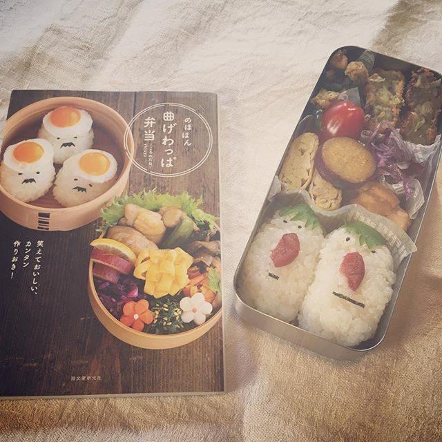 昨日ストーリーにつぶやいた放課後夜のお弁当問題。びっくりするほどたくさんアドバイスいただきまして都内に到着する頃にはあれもやってみよう!これも試してみよう!で 頭がいっぱいになり仕事帰りの東京駅にて すぐに実践できそうな中学生でも喜んでもらえる#顔むすび お弁当の本  買ってみました。そして 作ってみました!昨夜は 大人たちが立って待てないくらいの凍えるような寒さと雨の中のスタジアムでランニングと短パンのユニフォーム姿で靴下もシューズもずぶ濡れになってトラックを走り続けた息子へ #こころのたねyasuyoさん の顔むすび。朝から 大喜びで 大成功!忙しい中でも ほっこり にっこりの時間が少しでもあれば 子どもたちは頑張れる!というメッセージやその他 保温弁当箱や 補食ストックスープストックなどなどのアドバイスたくさんありがとうございます!少しずつ 出来ることを試してみたいと思います。#常備菜#中学生お弁当#中学生弁当男子#ゆるキャラ弁当#曲げわっぱ弁当#ほしい#今日は#塾 (Instagram)